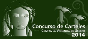 concurso carteles vg ccoo 2014